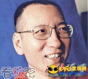 诺贝尔和平奖中国人:西方瓦解中国新招