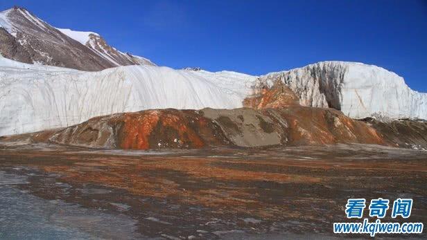 南极未解之谜 南极血瀑布揭开面纱