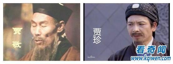 红楼梦未解之谜:管家王熙凤与族长贾珍背后有什么关系