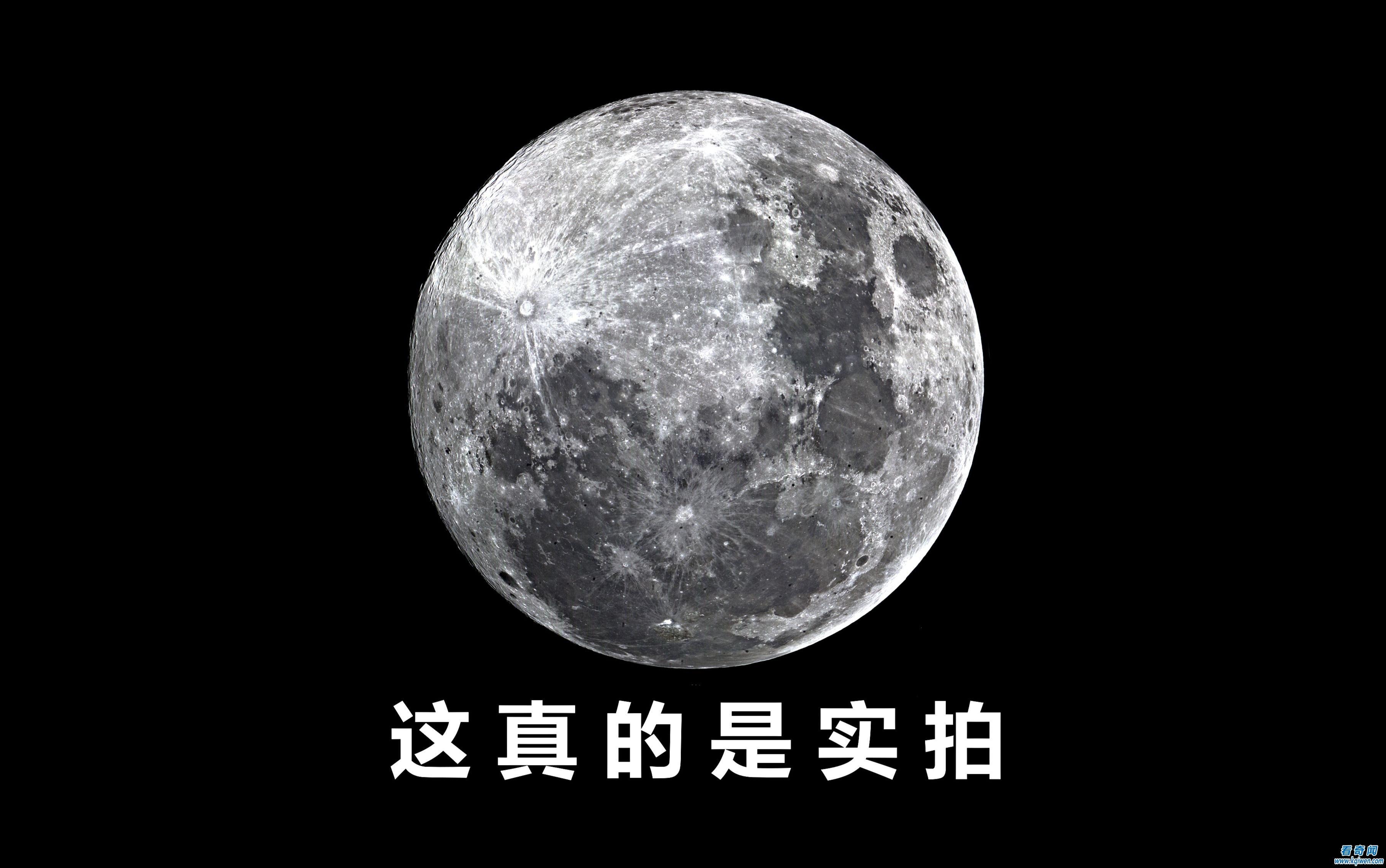 阿波罗到底有没有登上月球及月球七大未解之谜!