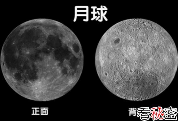 月球是背面住着外星人?谣言!