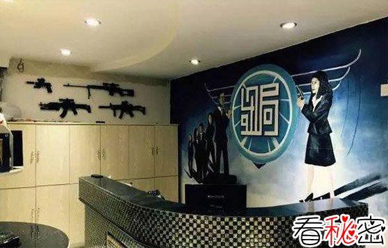 中国通灵部队-749局