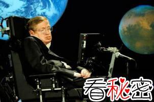 霍金被外星人弄残疾,智商超高惹怒外星人致全身瘫痪
