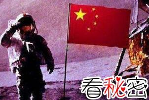 揭秘霍金警告中国不要登月真相,竟是无事者的造谣生非
