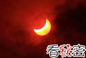 2018年8月11日日偏食中国可见,三次日偏食仅一次可见