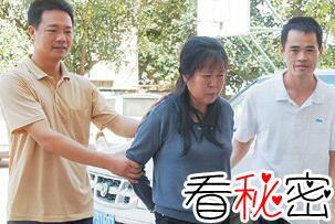A级通缉犯人贩子陈莲香,两年内拐卖46名儿童(没判死刑)