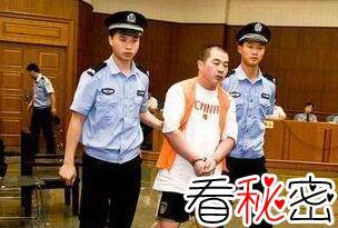 北京大兴灭门案,丈夫捅死一家六口只因家庭纠纷(判死刑)