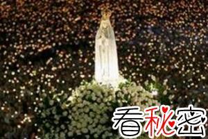 震惊世界的葡萄牙法蒂玛事件,圣母显灵(万人目击UFO)