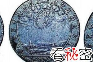 17世纪法国古币上的UFO,硬币上惊现盘旋在空中的飞碟