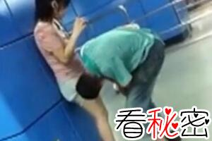 广州地铁不雅视频观看,情侣公众场合摸胸抚下体/不忍直视