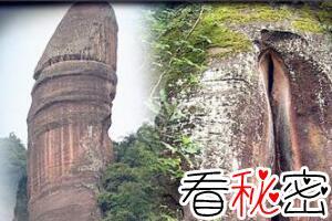 广东韶关丹霞山阴阳石,神似男女生殖器的奇石(奇观/图片)