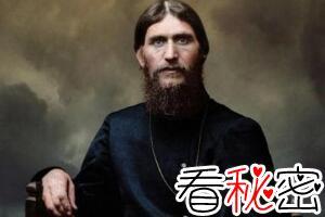 俄国妖僧拉斯普京,28.5厘米巨大阴茎(征服所有俄国女人)