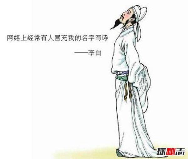 李白诗中的十大恐怖预言,藏头诗竟预言马航失踪?(软件制作)