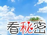 60年代,渤海真的出现过小说091里面说的神秘浮岛