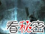 """中国历史上的""""鬼兵""""及""""阴兵""""事件"""