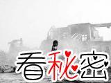 1976年唐山大地震中的灵异事件