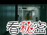 香港众明星碰到的灵异事件