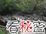 天津最阴森恐怖最邪门的地方