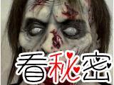 泰国恐怖博物馆:吓死人不偿命,你敢去体验吗?