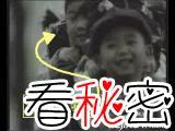 1993年香港九龙地铁广告灵异事件