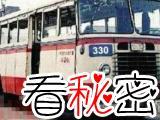 1995年北京的375路公交车灵异事件