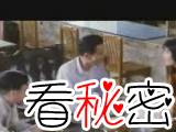 六道轮回:台湾惊现借尸还魂秘术!