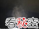 震惊!有人拍到了鬼魂:画面不可思议