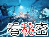 泰国PP岛惊现远古巨人遗骸