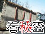 北京挖出清朝乾隆御碑
