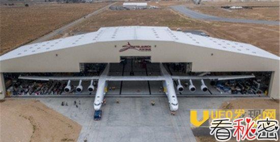 世界最大飞机亮相 超级飞机被称为空中巨无霸