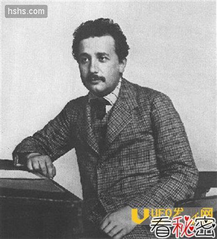 """爱因斯坦小时候的故事 """"三人戏剧"""""""