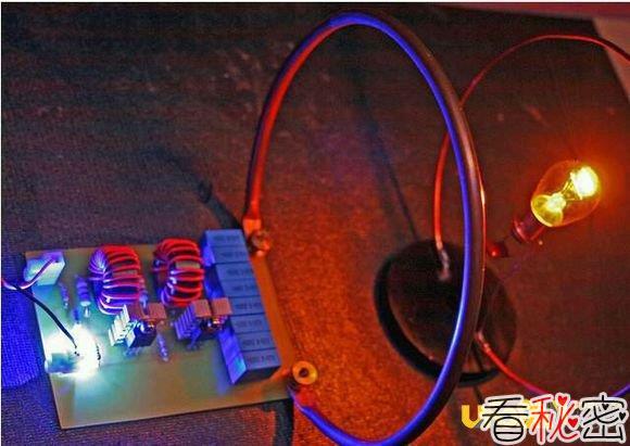 无线输电;无线充电原理;无线能量传输