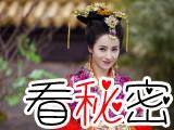 唐朝安乐公主怎么死的