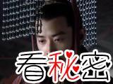 刘协怎么死的:汉献帝刘协的一生