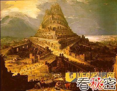 17大史前超科学文明之秘