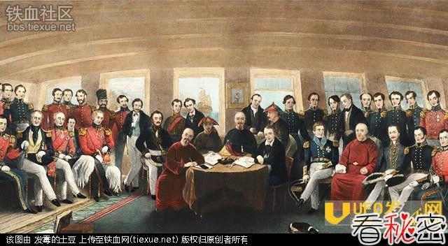 辛丑条约赔款还了吗:辛丑条约是哪次战争后签订的