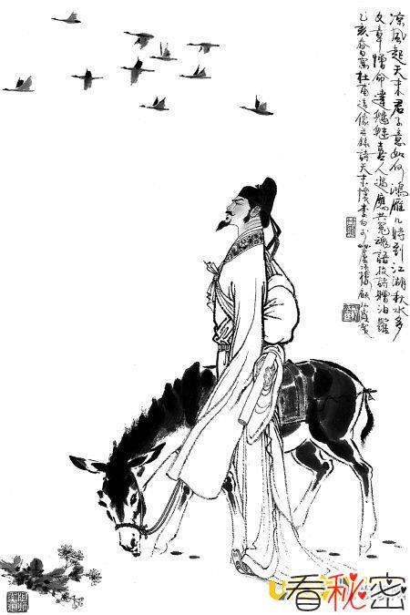 杜甫的资料杜甫社交关系:杜甫与严武