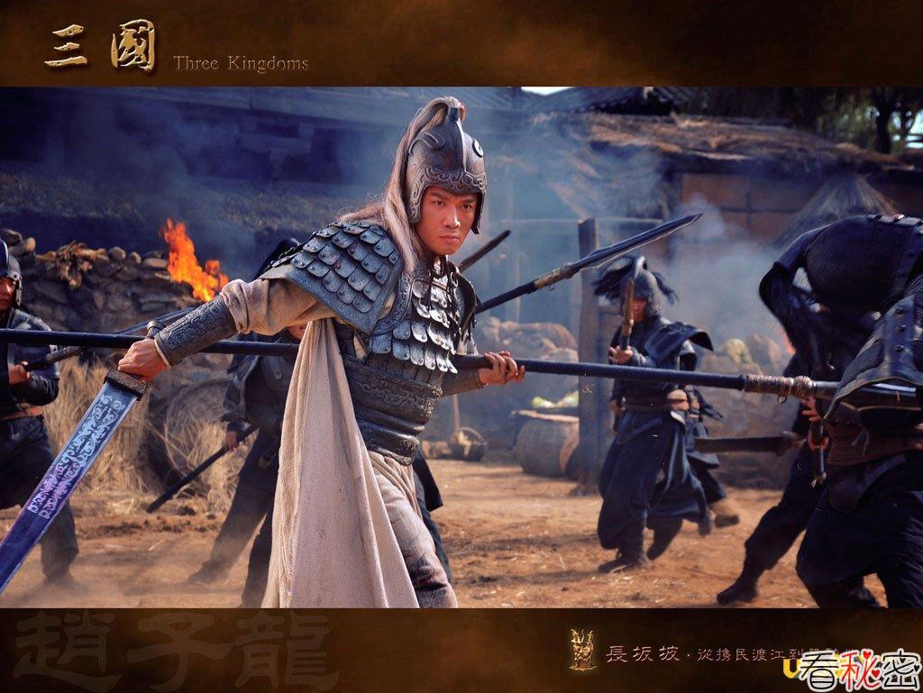 赵云的武器是什么,赵云是怎么死的?