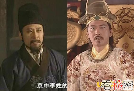 李密简介:隋唐英雄李密,李密是怎么死的?