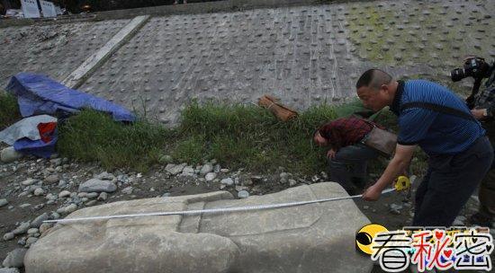 都江堰现汉代神秘石人像疑是三神石人
