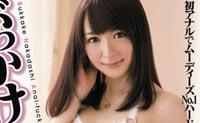 藤原瞳MIGD-488作品封面 请珍惜这个漂亮可爱的女孩