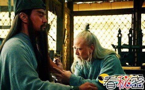 华佗竟是个无良医生!用医术谋求官职