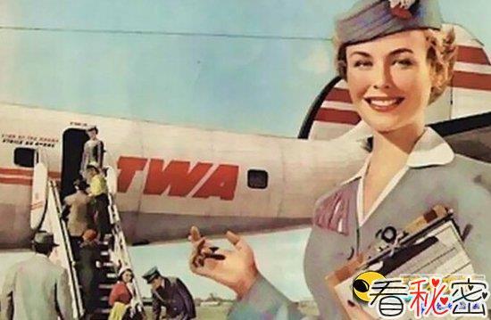天上来的天使 世界上第一位女空乘员