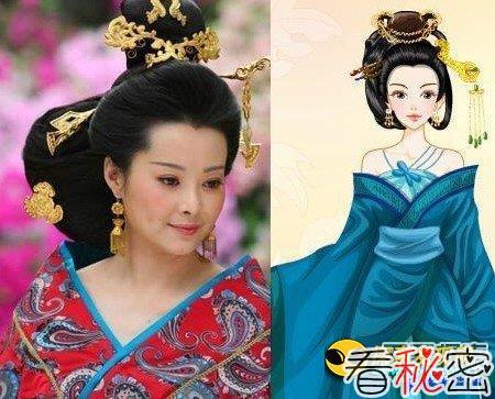 给五个皇帝当过皇太后的女人竟是她?