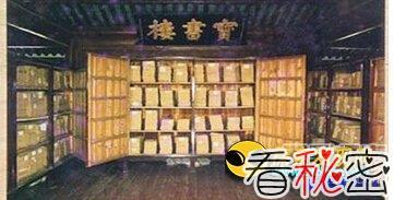 中国古代十大极品职业:灵魂的探险家