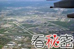 世界上最大的十个机场 奥黑尔国际机场第一中国占据三席