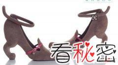 世界上最奇葩的十双鞋子 第一设计巧妙第三没人敢穿