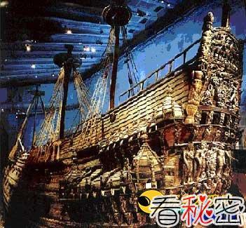 世界六大沉船大揭秘
