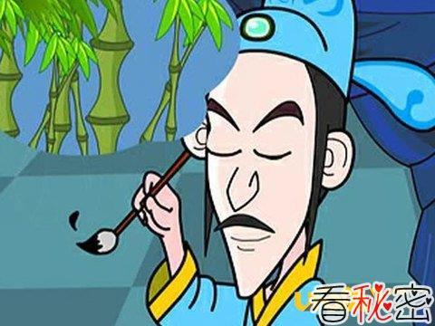 胸有成竹的主人公是谁,胸有成竹的主要人物