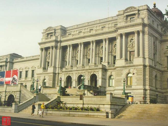 世界上最大的图书馆:美国华盛顿国会图书馆(藏书超2.1亿件)